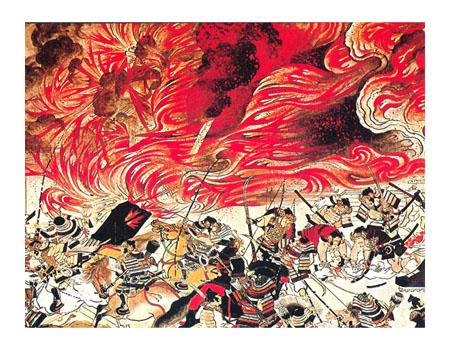 Batalla Samurai
