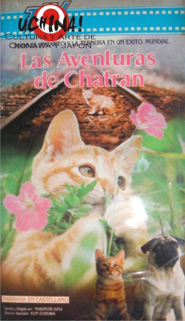 Te desmiento el rumor sobre Las aventuras de Chatran