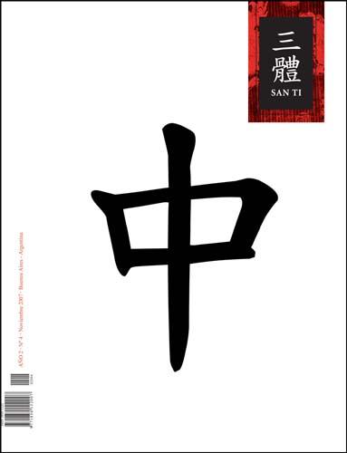 san-ti magazine