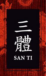 San Ti
