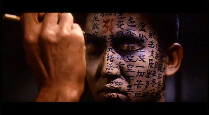 La música de Toru Takemitsu